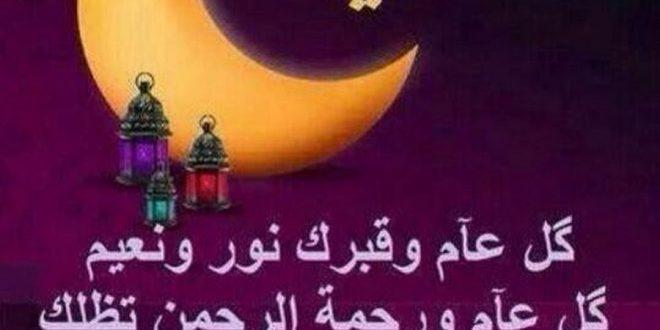 صور رمضان بدون ابي , كيف ياتى رمضان بدون ابى