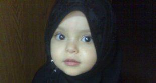 صورة صور اطفال بالحجاب , اجمل صور للاطفال بالحجاب
