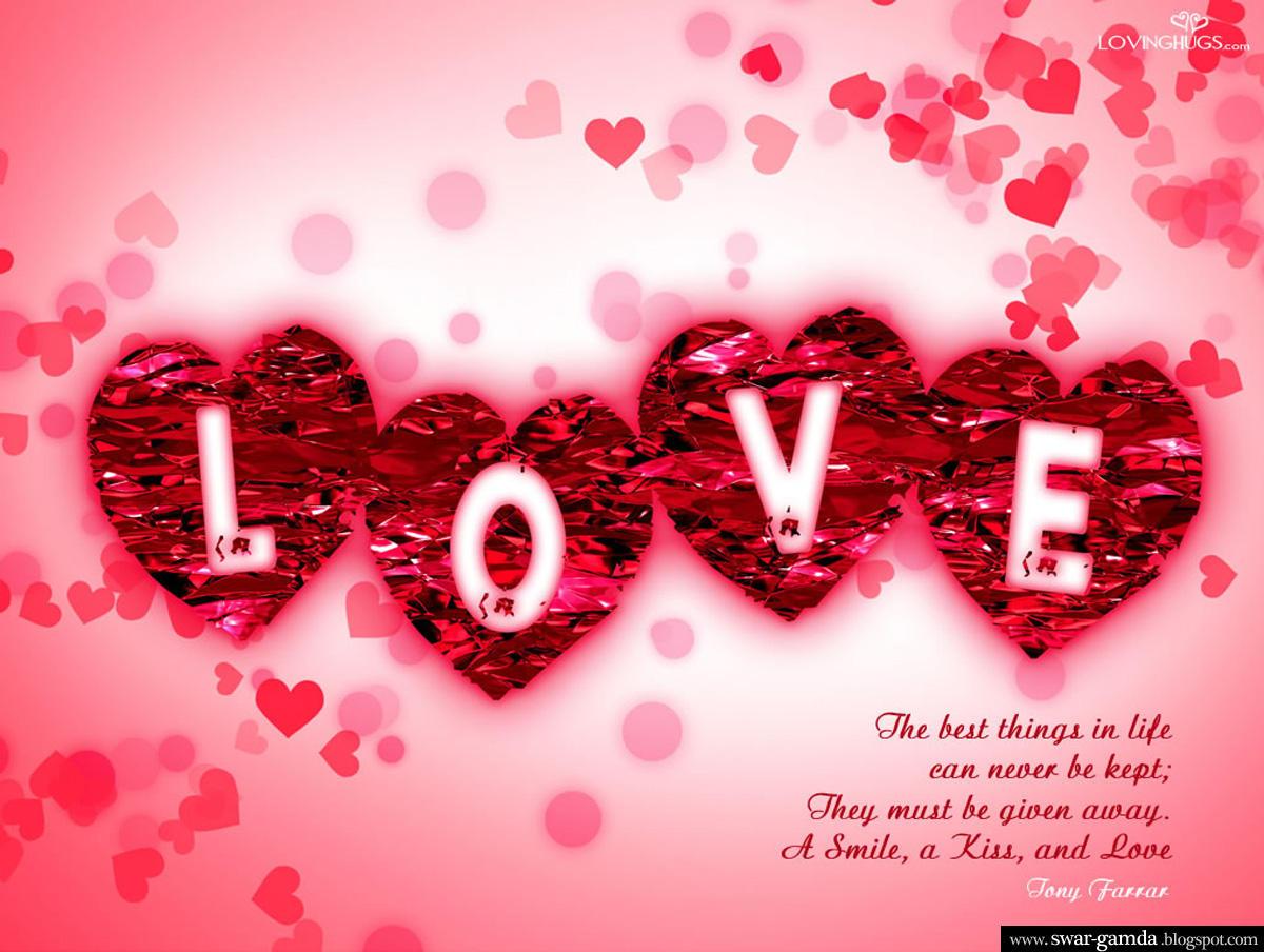 صورة اجمل الصور الحب في العالم , صور رومانسيه جميلة جدا