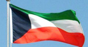 صورة صورة علم الكويت , علم دولة الكويت بالصور