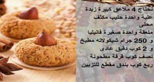 صورة حلويات سهلة وسريعة بالصور , حلويات بسيطة وجميلة بالصور