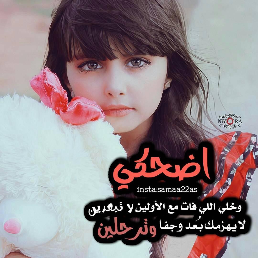 صورة صور بنات حلوه مكتوب عليها , اجمل صور للبنات مكتوب عليها عبارات جميلة