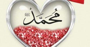 صور صور اسم محمد , اجمل صور الاسماء