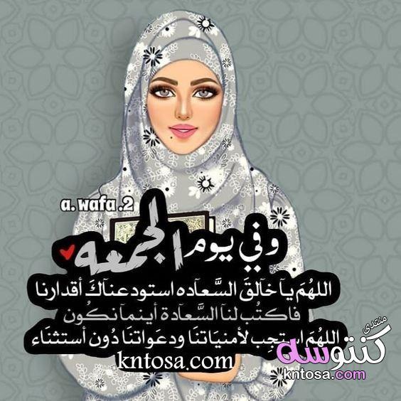 صور بنات دينيه صور بنات مكتوب عليها كلمات دينيه صور بنات