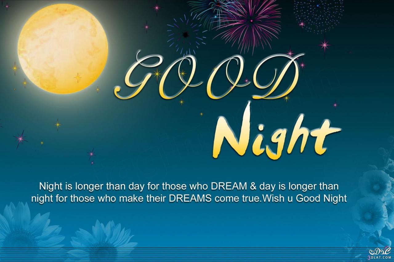 صورة مساء الخير بالانجليزي , صور مكتوب عليها مساء الخير بالانجليزى 2972 2