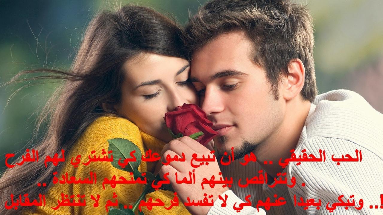 صورة احدث الصور الرومانسية , صور جميلة معبرة عن الرومانسية