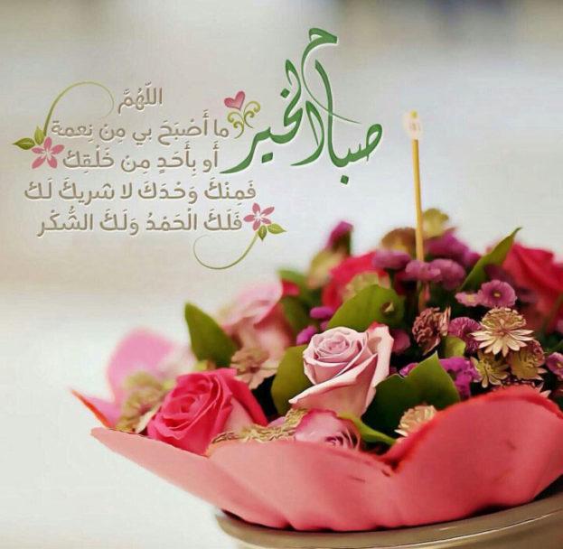 صورة صورصباح الخير , اجمل الصور المعبرة عن الصباح 3905 6