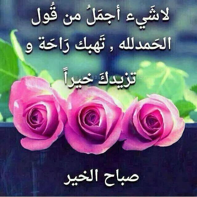 صورة اجمل صور اسلاميه , صور دينية جميلة مكتوب عليها ادعية