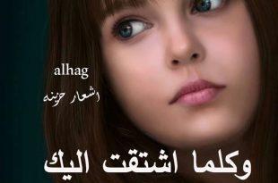 صورة صور بوستات , اجمل البوستات علي الفيس بوك