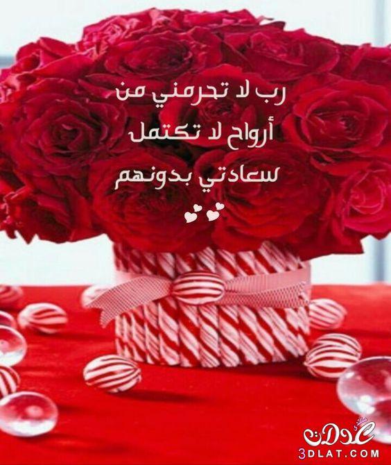 صورة صور صباح الورد , صورة صباحية مكتوب عليها صباح الورد