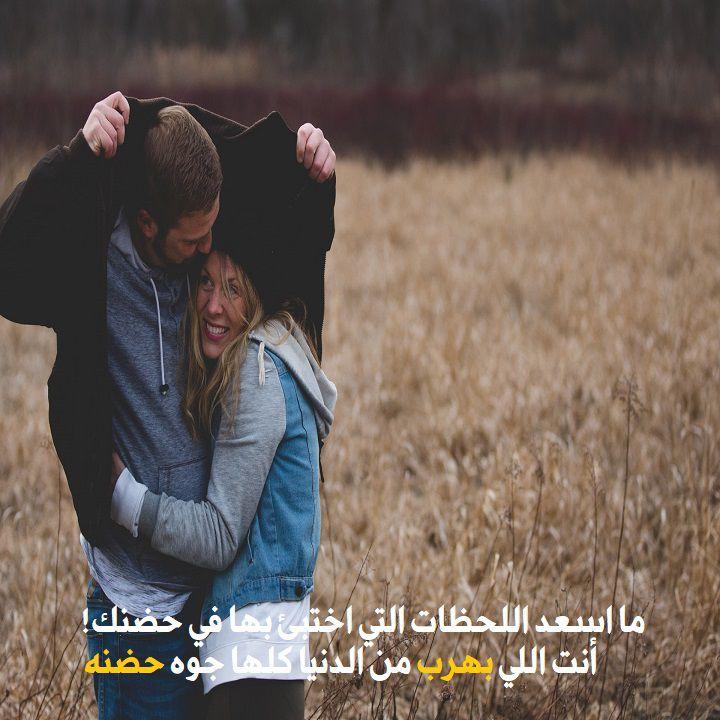 صورة صور للعشاق , اجمل صور رومانسية معبرة عن الحب