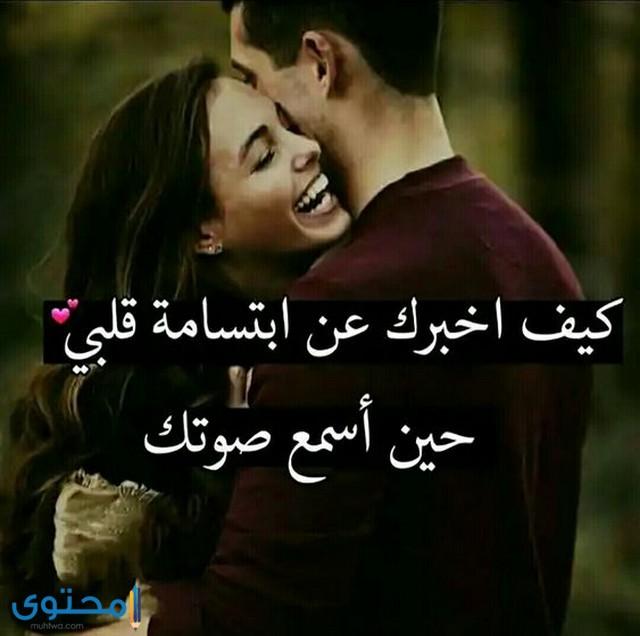 صورة صور حب وغرام , اجمل الصور الرومانسية والغراميه