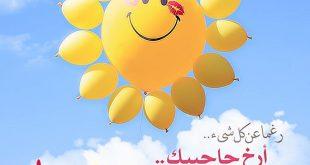 صورة صور عن الابتسامه , الابتسامة الجميلة بالصور