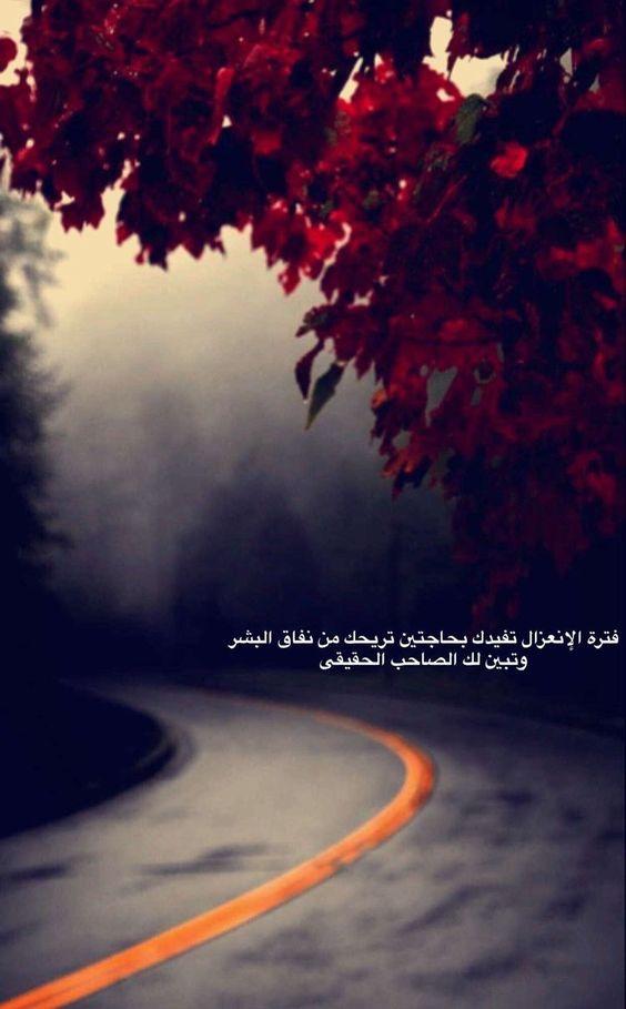 صورة صور عليها حكم , اجمل الصور المكتوب عليها حكم ومواعظ