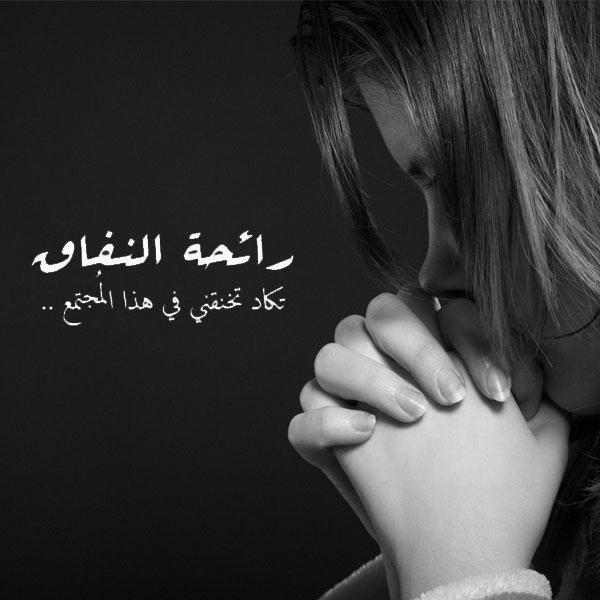 صورة صور حزينه2019 , صور معبرة عن الحزن والالم 2019
