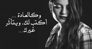 صور صور حزينه2019 , صور معبرة عن الحزن والالم 2019