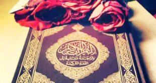 صور صور خلفيات دينيه , خلفيات مكتوب عليها ادعية واذكار اسلامية