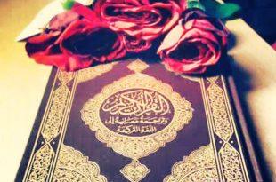 صورة صور خلفيات دينيه , خلفيات مكتوب عليها ادعية واذكار اسلامية