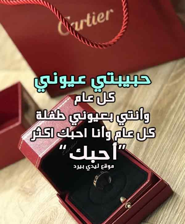 صورة صور عيد ميلاد حبيبي , اجمل صور لاعياد مكتوب عليها 6507 6