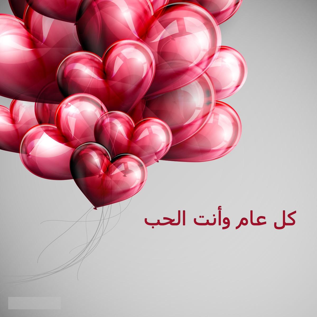صورة صور عيد ميلاد حبيبي , اجمل صور لاعياد مكتوب عليها 6507 8