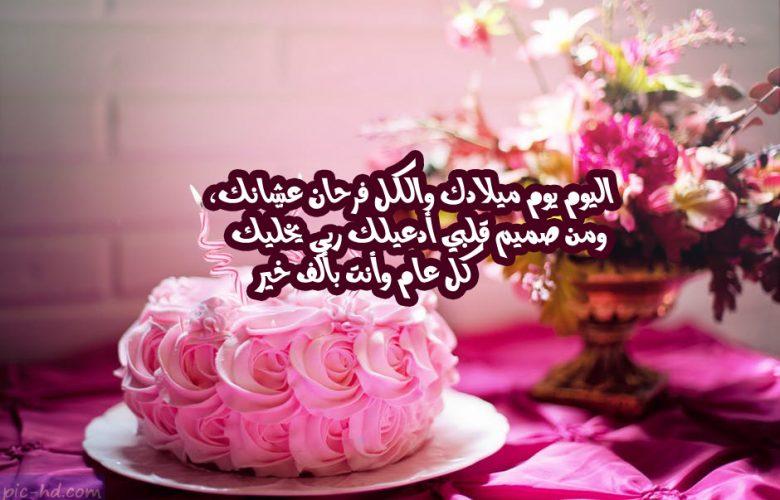 صورة صور عيد ميلاد حبيبي , اجمل صور لاعياد مكتوب عليها 6507 9