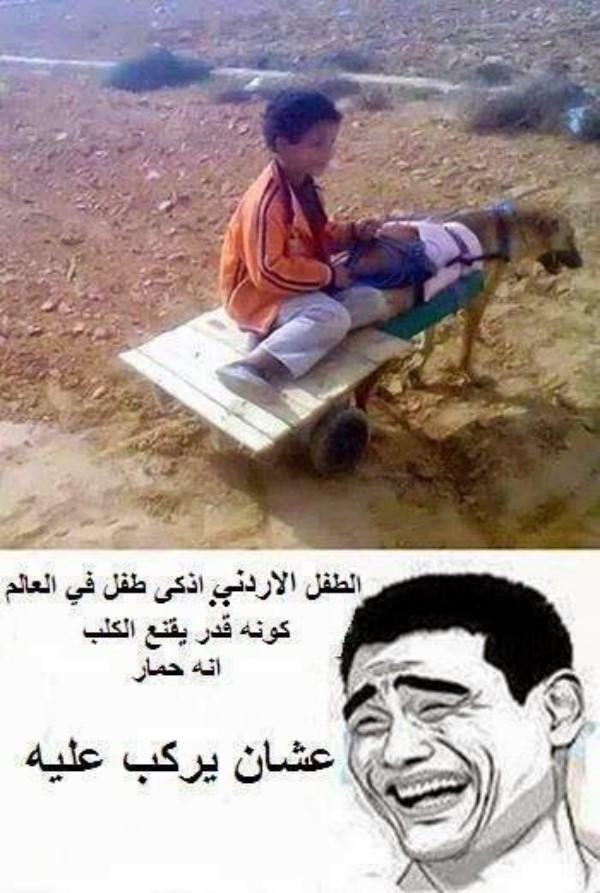صور صورمضحكه جداجدا جدا فيس بوك , صور كومنتات و نكت مضحكه
