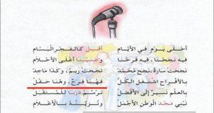 صور اناشيد اسلامية روعة , اجمل واروع الاناشيد