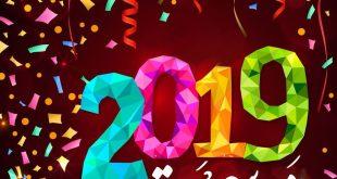 صور صور العام الجديد , احدث الصور المعبرة عن سنة جديدة