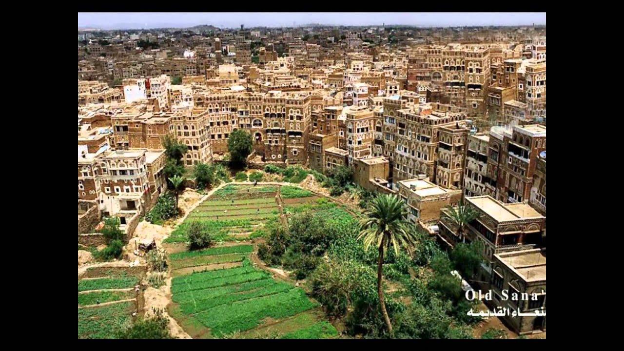صور صور من اليمن , صور اجمل الاماكن في اليمن