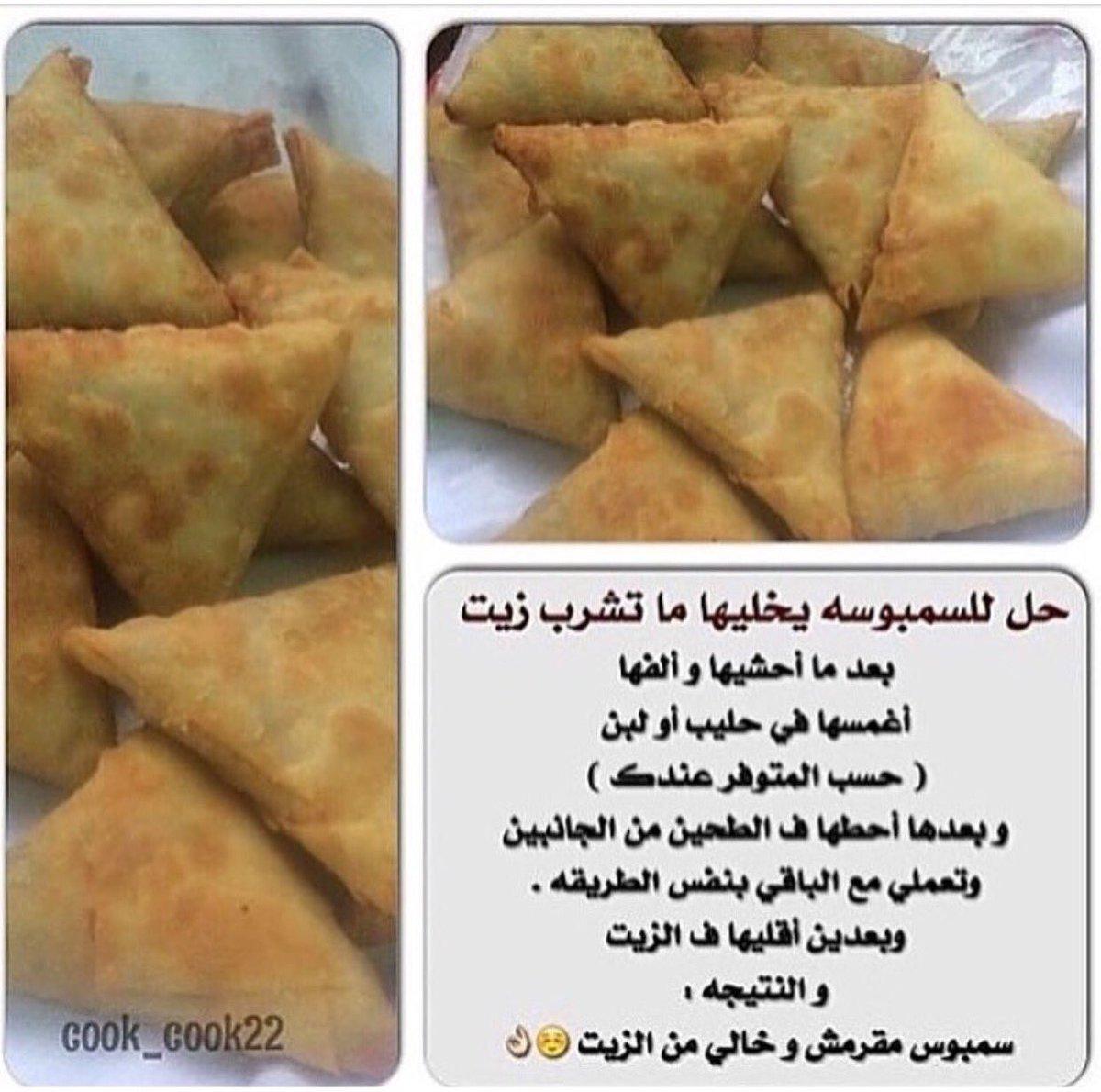 صورة طبخ رمضان 3625 8