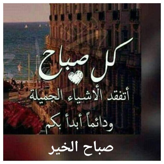 صورة بوستات جميلة 6616 1