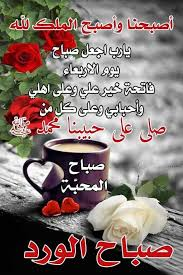 صورة بوستات جميلة 6616 3
