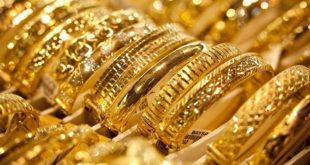 صورة بكم الذهب اليوم , أسعار لا تصدق 11936 1 310x165