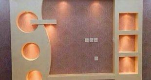 صورة ديكورات جبس جدران, موضة مختلفه للجبسن بورد 12911 10 310x165